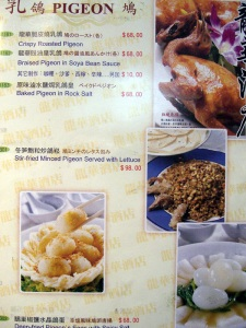 lung-wah-menu