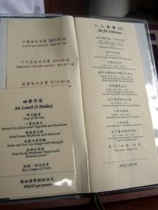 nan-lian-menu