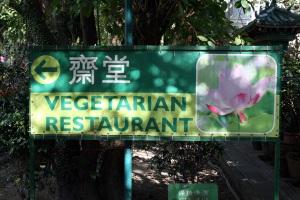 po-lin-vegetarian-restaurant-1