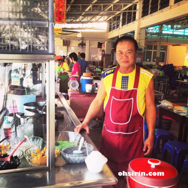Je Nai Lod Chong Nam Tarn Kon in Petchaburi, Thailand