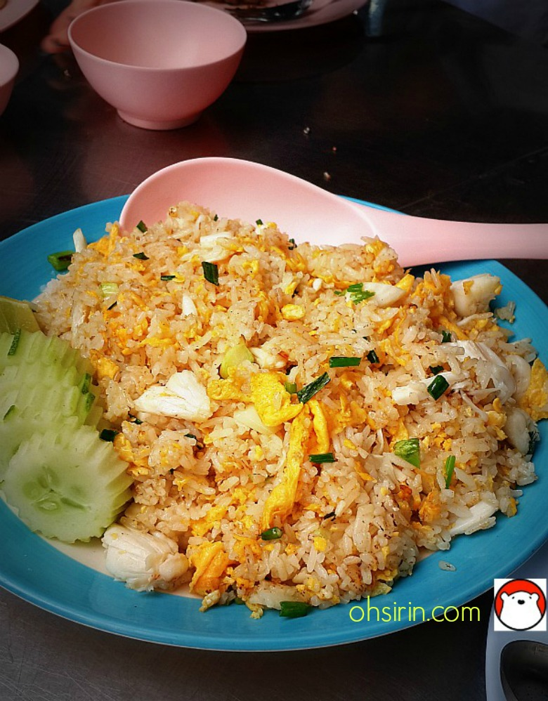 Their excellent fried rice with crabmeat